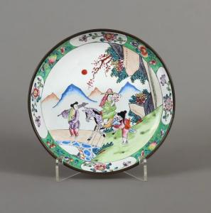 arte-chinesa